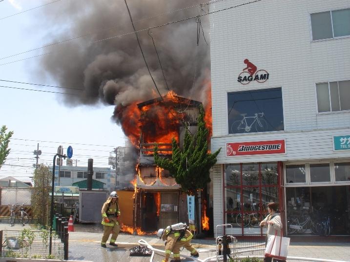 流山 市 火事