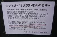テレビ人気.JPG