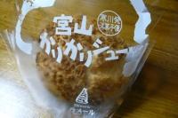 シュークリーム1.JPG